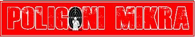 Poligoni Mikra – Poligoni di Tiro Logo